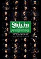 Shirin - Portuguese Movie Poster (xs thumbnail)