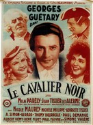 Le cavalier noir - French Movie Poster (xs thumbnail)