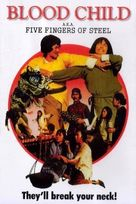 Huet seung - Hong Kong Movie Cover (xs thumbnail)