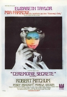 Secret Ceremony - French Movie Poster (xs thumbnail)