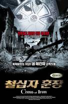 Cross of Iron - South Korean Movie Poster (xs thumbnail)