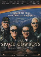 Space Cowboys - French Movie Poster (xs thumbnail)