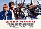 Easy Rider - Italian Movie Poster (xs thumbnail)