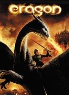Eragon - DVD movie cover (xs thumbnail)