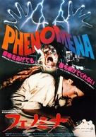 Phenomena - Japanese Movie Poster (xs thumbnail)