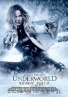 Underworld Blood Wars - Slovak Movie Poster (xs thumbnail)