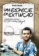 Where the Buffalo Roam - Brazilian Movie Cover (xs thumbnail)