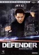 Zhong Nan Hai bao biao - French Movie Cover (xs thumbnail)