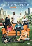 Odnoklassniki.ru: naCLICKay udachu - Russian DVD cover (xs thumbnail)