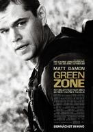 Green Zone - German Movie Poster (xs thumbnail)