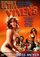 Beneath the Valley of the Ultra-Vixens - Portuguese DVD cover (xs thumbnail)