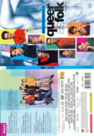 """Queer as Folk"" - French Movie Cover (xs thumbnail)"