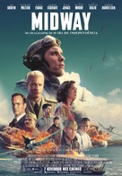 Midway - Portuguese Movie Poster (xs thumbnail)