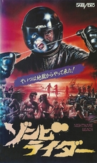 Nightmare Beach - Japanese VHS movie cover (xs thumbnail)