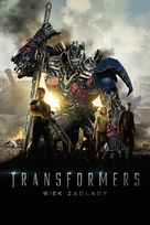 Transformers: Age of Extinction - Polish Movie Cover (xs thumbnail)