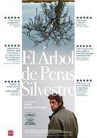 Ahlat Agaci - Argentinian Movie Poster (xs thumbnail)