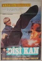 Lady Dragon 2 - Turkish Movie Poster (xs thumbnail)