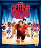 Wreck-It Ralph - Brazilian Blu-Ray movie cover (xs thumbnail)