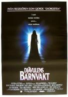 The Guardian - Swedish Movie Poster (xs thumbnail)