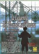La leggenda del pianista sull'oceano - Chinese Movie Cover (xs thumbnail)