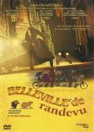 Les triplettes de Belleville - Turkish DVD movie cover (xs thumbnail)