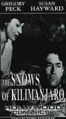 The Snows of Kilimanjaro - VHS cover (xs thumbnail)
