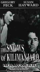 The Snows of Kilimanjaro - VHS movie cover (xs thumbnail)