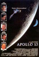 Apollo 13 - Spanish Movie Poster (xs thumbnail)