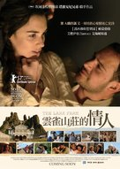 La masseria delle allodole - Taiwanese Movie Poster (xs thumbnail)
