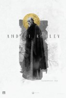 Andrey Rublyov - Movie Poster (xs thumbnail)