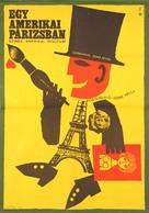 An American in Paris - Hungarian Movie Poster (xs thumbnail)