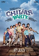 Chillar Party - Movie Poster (xs thumbnail)