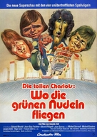 Grand bazar, Le - German Movie Poster (xs thumbnail)