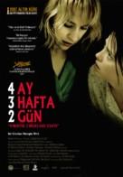 4 luni, 3 saptamini si 2 zile - Turkish Movie Poster (xs thumbnail)