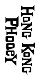"""Hong Kong Phooey"" - Logo (xs thumbnail)"