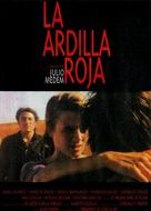 Ardilla roja, La - Spanish Movie Poster (xs thumbnail)