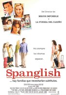 Spanglish - Spanish Movie Poster (xs thumbnail)