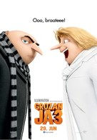 Despicable Me 3 - Serbian Movie Poster (xs thumbnail)