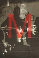 M - German Re-release movie poster (xs thumbnail)