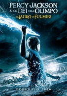 Percy Jackson & the Olympians: The Lightning Thief - Italian Movie Poster (xs thumbnail)