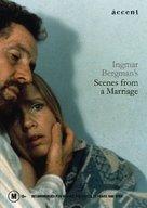 Scener ur ett äktenskap - Australian DVD cover (xs thumbnail)