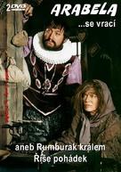 """""""Arabela se vrací"""" - Czech DVD cover (xs thumbnail)"""