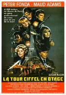 The Hostage Tower - French Movie Poster (xs thumbnail)
