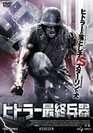 Outpost: Rise of the Spetsnaz - Japanese Movie Cover (xs thumbnail)