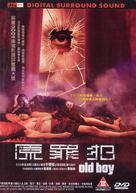 Oldboy - Hong Kong Movie Cover (xs thumbnail)