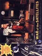 War of the Satellites - British Movie Poster (xs thumbnail)