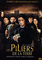 """The Pillars of the Earth"" - French DVD movie cover (xs thumbnail)"