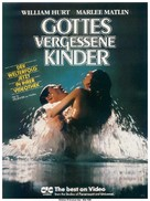 Children of a Lesser God - German Video release poster (xs thumbnail)