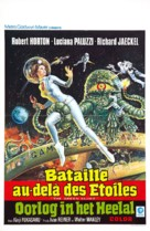 The Green Slime - Belgian Movie Poster (xs thumbnail)