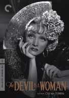 The Devil Is a Woman - DVD movie cover (xs thumbnail)